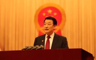 省委十四届七次全体(扩大)会议开幕 刘奇讲话