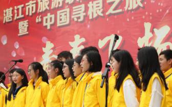 """华裔青少年""""寻根之旅"""" 他们都去了湛江这些地方"""