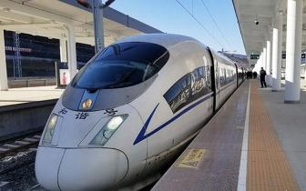 承德南|京哈高铁承德南至沈阳段正式开通运营