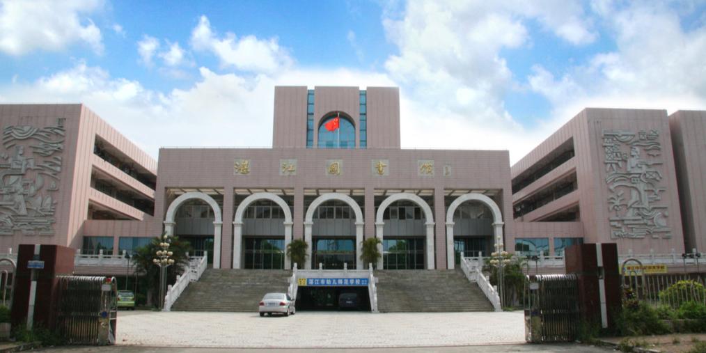 市图书馆:2018年12月31日闭馆 2019年1月1日开放