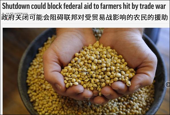 美国政府迟迟不开门 农业补贴或将暂停发放