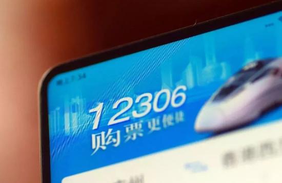 晚报|苏宁易购清空阿里股票 百度开除虚假报销打车票员工