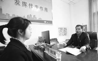 """廉江市县乡人大工作创出亮点  做群众的""""贴心人"""""""