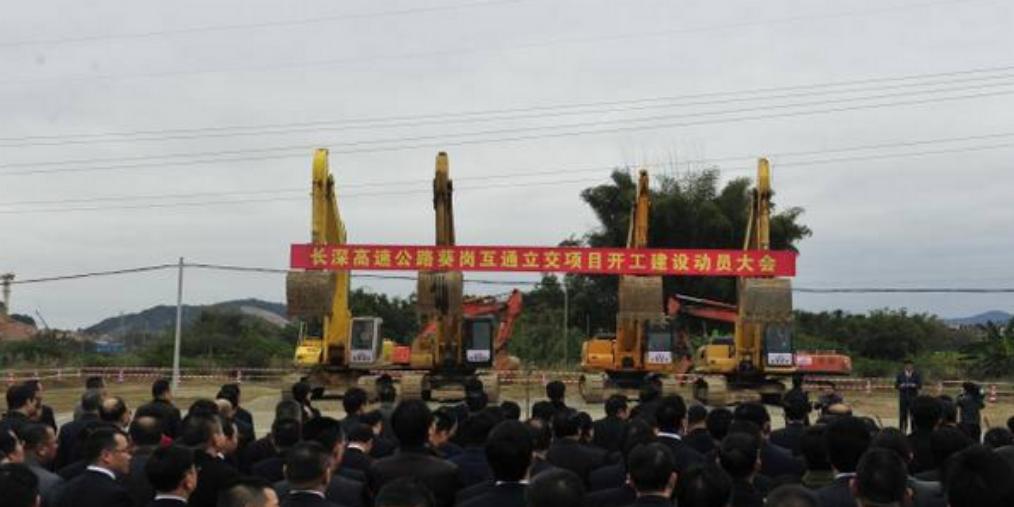 这个对接梅汕高铁梅州西站的高速工程动工!