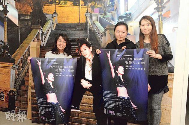 梅艳芳逝世15周年 歌迷筹资举办纪念展开幕