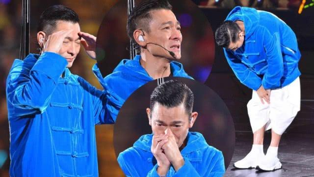刘德华台上流泪致歉 朱丽倩台下为老公加油打气