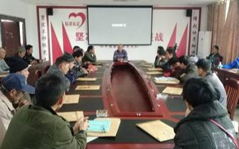 琼中和平镇召开农村饮水项目管理培训班