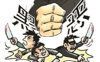 坡头区人民法院对梁槐等38人涉黑案进行宣判