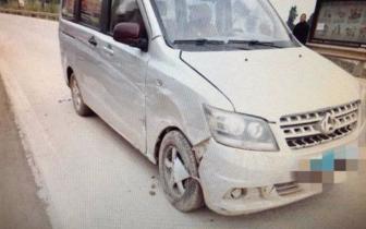 男子驾车遭追尾 驾驶证反被警方注销