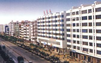 麻章区与广州宝供投资有限公司举行签约仪式
