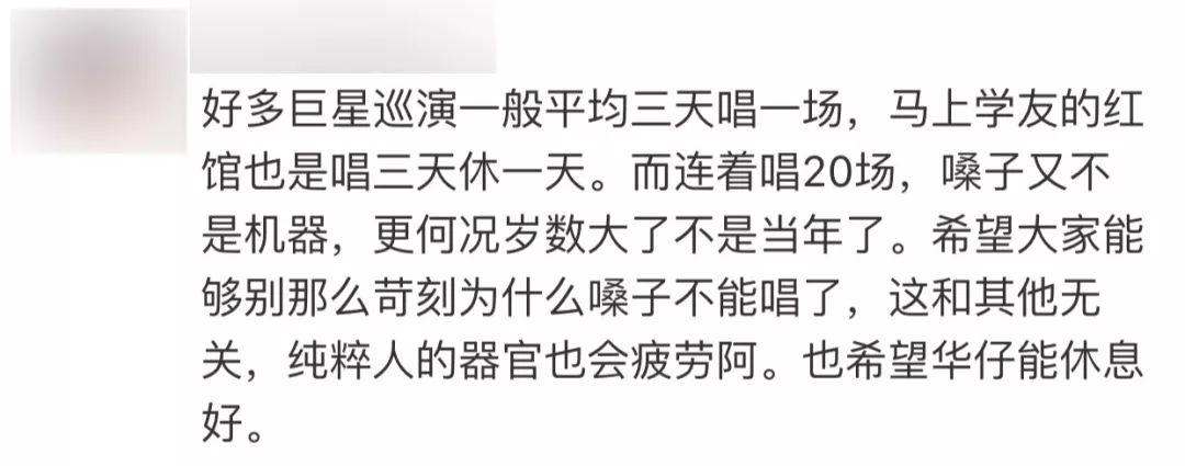57岁刘德华崩溃痛哭:拿命拼的人欠自己一句抱歉