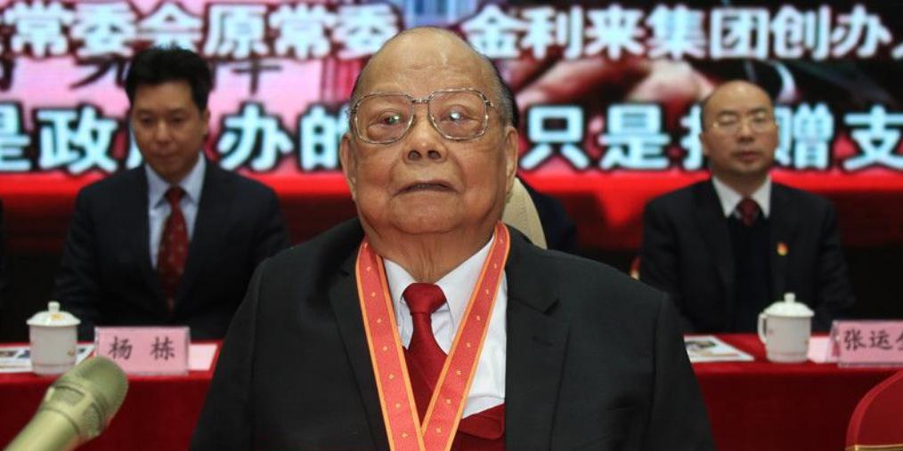 """梅州庆祝曾宪梓博士荣获""""改革先锋""""称号"""