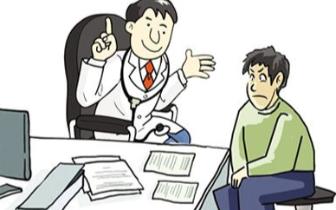 省精神卫生中心首个分中心落户湛江