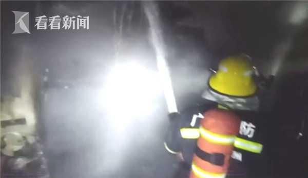 电路短路引起火灾