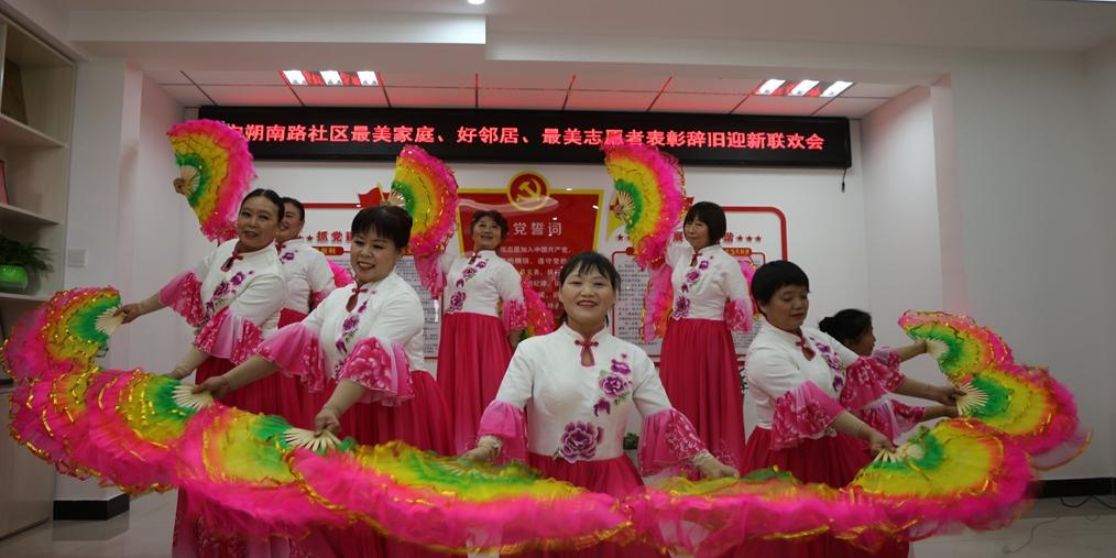 """西夏区宁朔南路社区""""最美""""欢聚一堂齐跨年"""