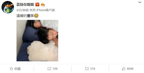 袁咏仪晒张智霖与儿子睡觉合照 感叹画面温暖