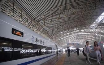 春运期间 湛江西站增开的这些列车你需要早知道