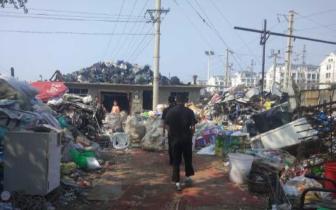 吴川拆除263家违建废品收购站 约300人参加此行动