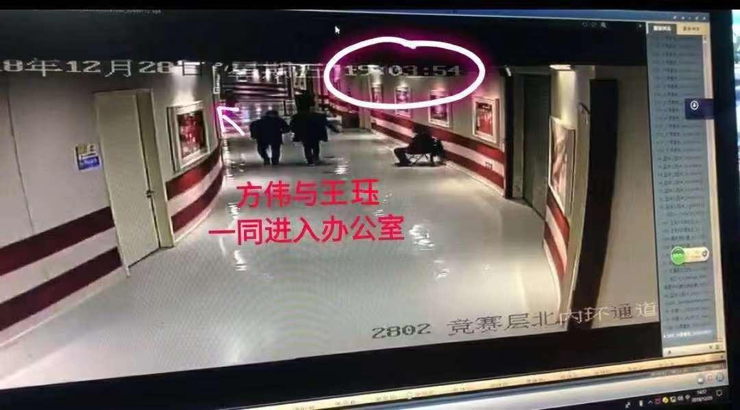 北京男篮公布的监控视频截图
