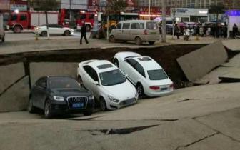 坍塌|信阳光山一路面发生坍塌 三辆车掉入坑中