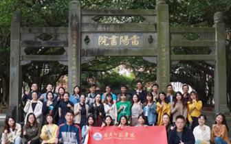 岭师41名援藏支教大学生载誉归来 目前仍有26人在藏