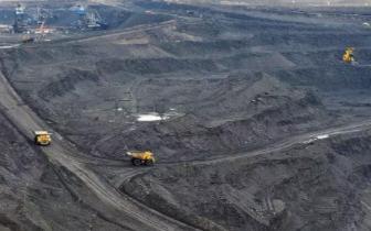 千亿矿权案卷离奇失踪:黑金争夺战背后的权力寻租