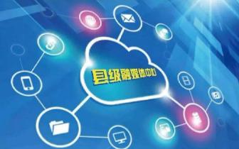 广灵和阳高两县融媒体中心揭牌成立