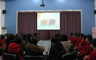 裕华区第三幼儿园召开伙食委员会会议