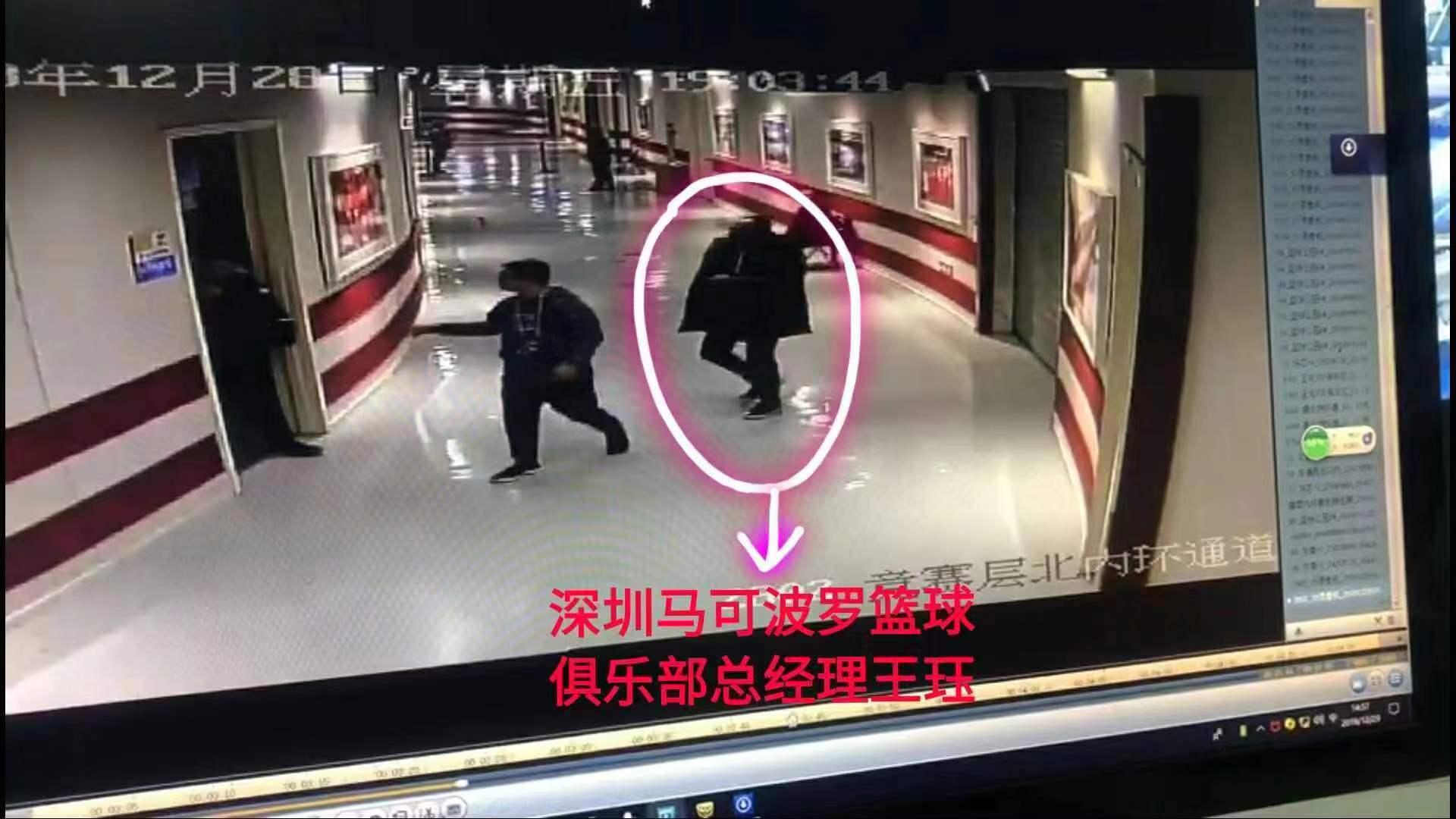 首钢投诉深圳总经理赛前接触联赛高层,还调了监控录像,深圳男篮:清者自清