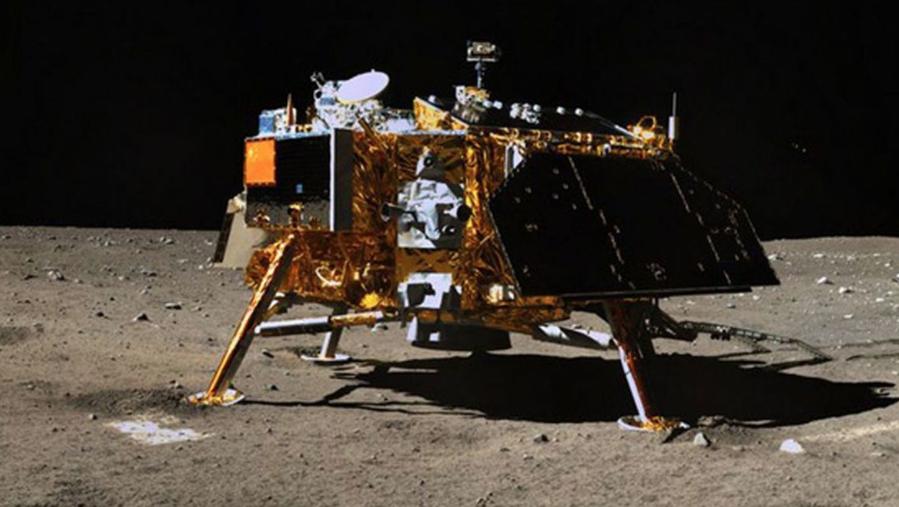 嫦娥四号成功实施变轨控制. 进入着陆轨道