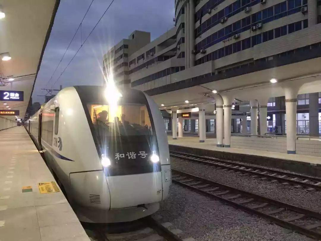 今早7:22汕头站首趟动车开出!10年等待终成现实