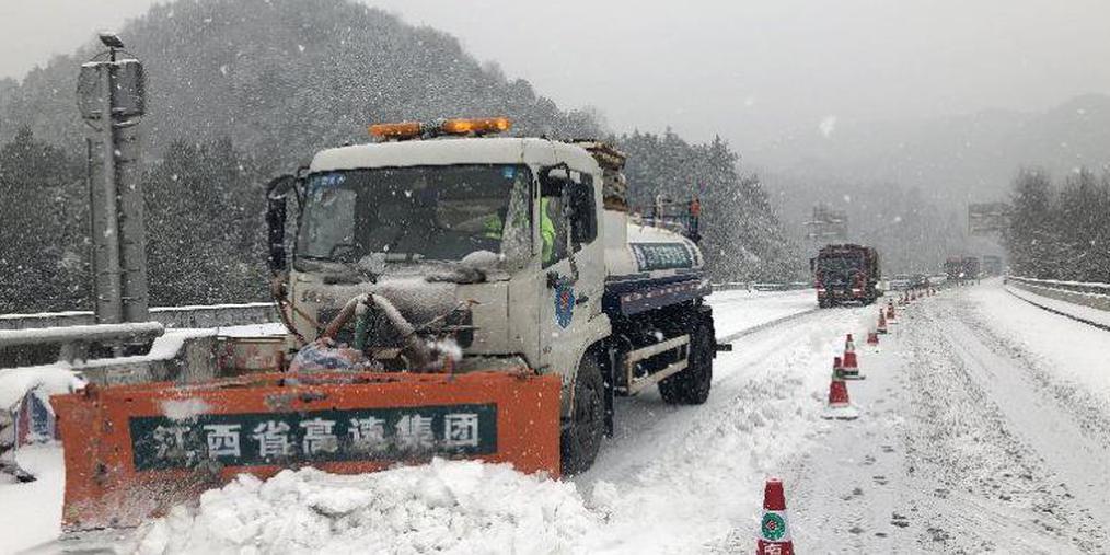 刘奇:防范应对雨雪冰冻灾害等提要求