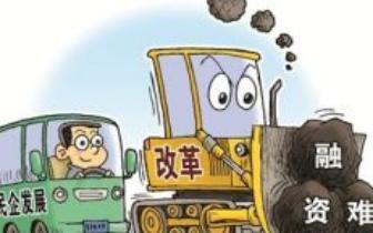 廉江统筹安排1000万资金 帮助重点民营企业纾困
