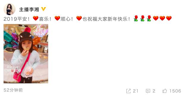 李湘晒女儿王诗龄近照 挎名牌包包出镜模样很吸睛