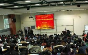 """如何应对""""新中考""""?广东省中考高考研究学会成立"""