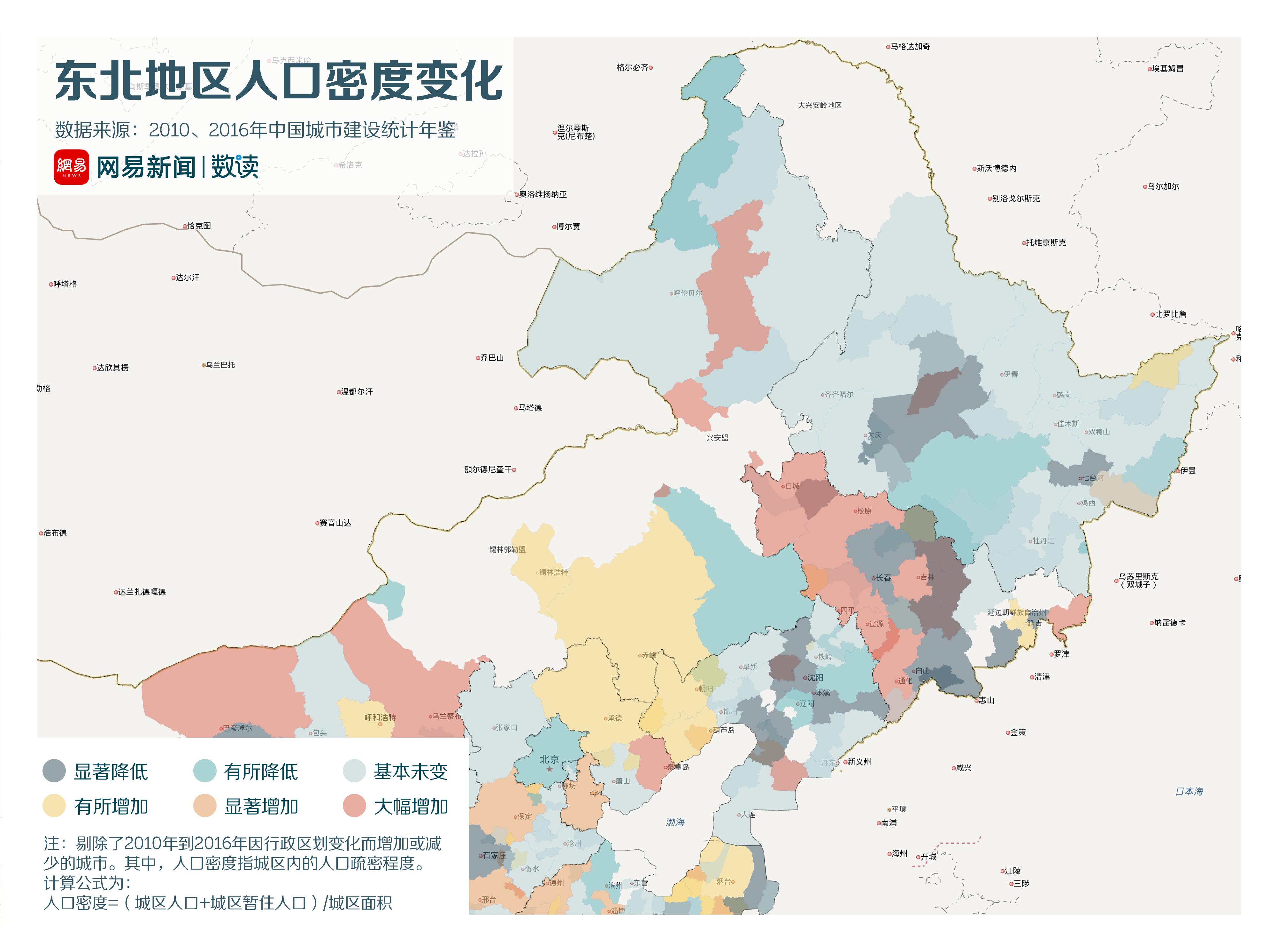 河南人口密度_未来河南总人口将达1.15亿 百万人口城市将达12个