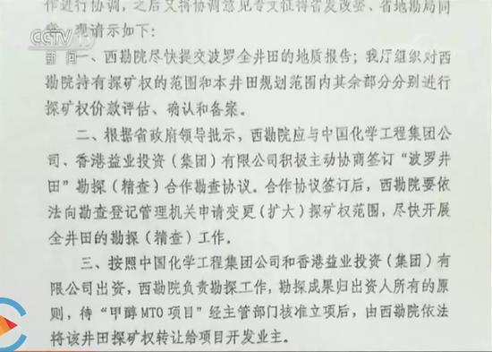 CDPR发布《巫师3》幕后恶搞视频 官方鬼畜最为致命