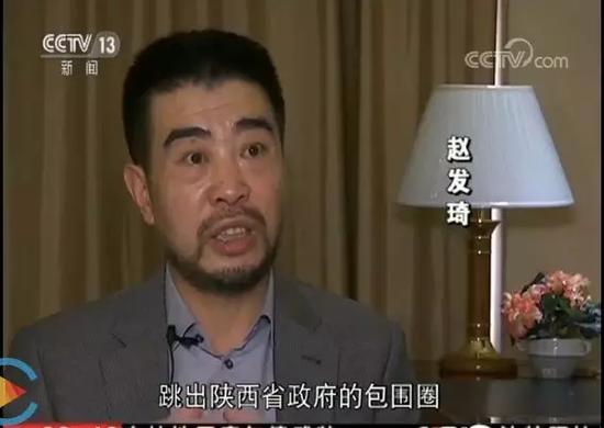 《急难先锋20》免安装中文正式版下载发布