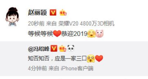 恭喜!赵丽颖宣布怀孕喜讯 顺便宣传了新剧