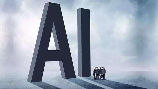 AI洞观 | 2019最值得关注的几个科技发展趋势