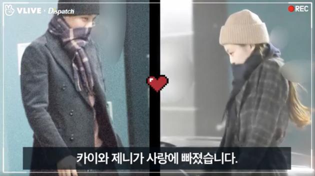 Jennie与 EXOKAI恋情曝光.  YG回应:正在确认中