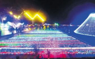 2018年(第十九屆)國際旅游島歡樂節閉幕式舉辦