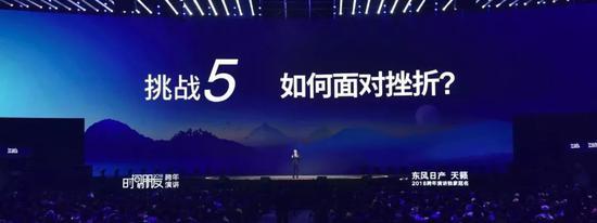 """罗振宇2018""""时间的朋友""""跨年演讲未删减全文"""