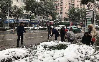湘潭第一场雪来临  市旅游外侨局奋战在防冰第一线
