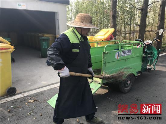 余杭:公司进农村 垃圾不落地