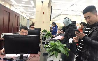 江西省直单位延时错时预约服务一览表来啦
