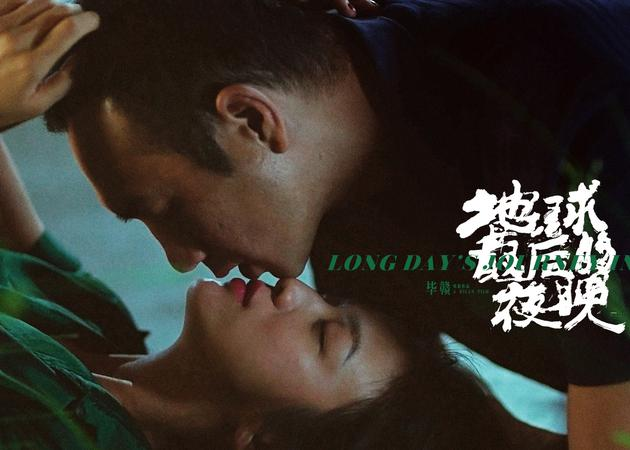 """黄觉回应《地球》""""一吻跨年""""质疑:我觉得很浪漫"""