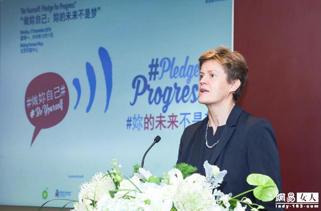 英国驻华大使:政治领域 中国女性比例有待提升