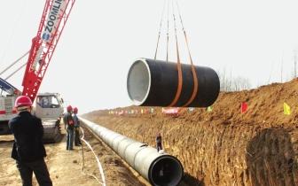 厦门同安汀溪水库群至翔安原水管道工程全线贯通