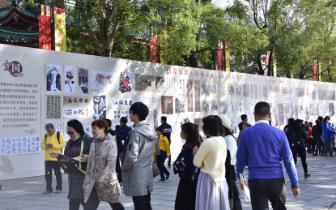 厦门新年书画慈善义卖在南普陀寺举办